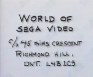 world-of-sega