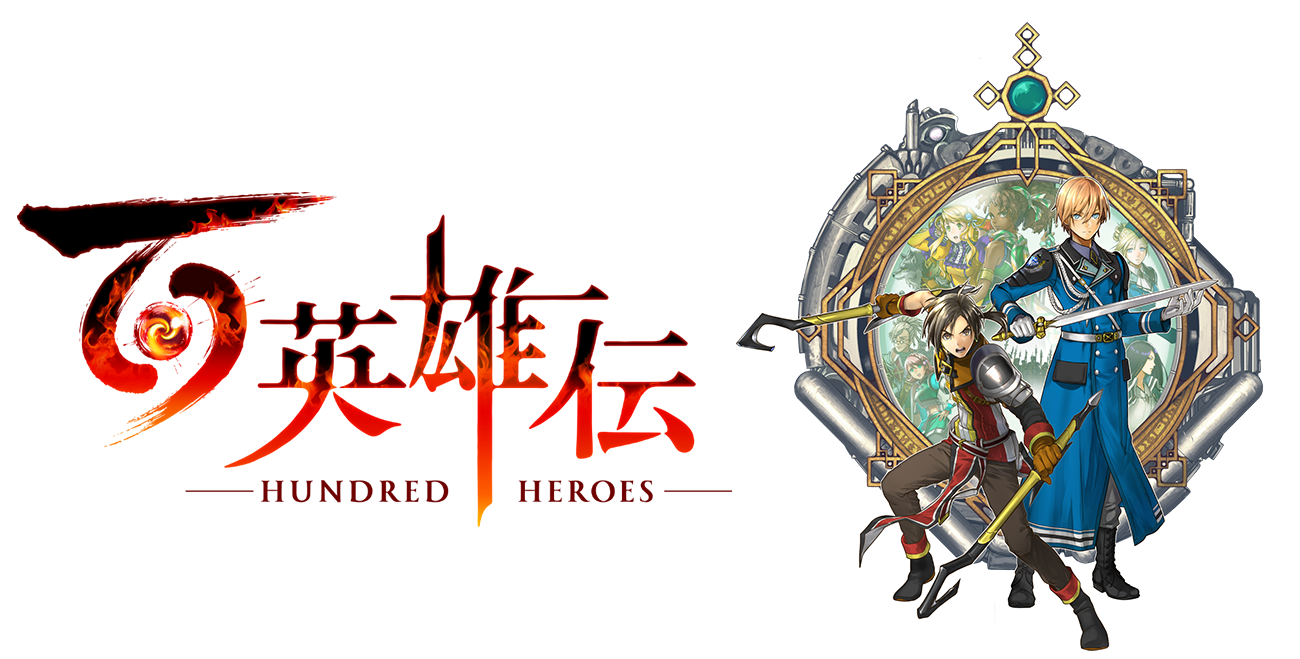 Exclusive Q+A With Eiyuden Chronicle: 100 Heroes Developers (Suikoden)