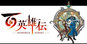 Eiyuden Chronicle: 100 Heroes