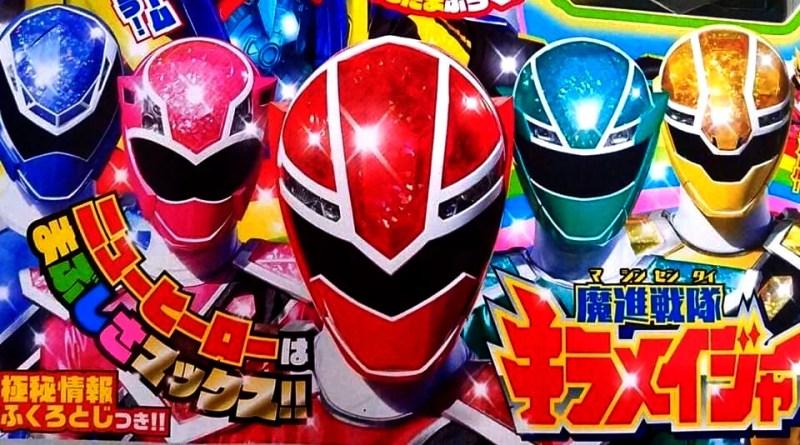 Mashin Sentai Kiramager –  Rio Komiya contrai o COVID-19!