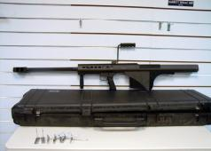 SOCOM Gear Barrett M82A2