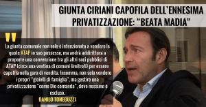 """GIUNTA CIRIANI CAPOFILA DELL'ENNESIMA PRIVATIZZAZIONE: """"BEATA MADIA"""""""