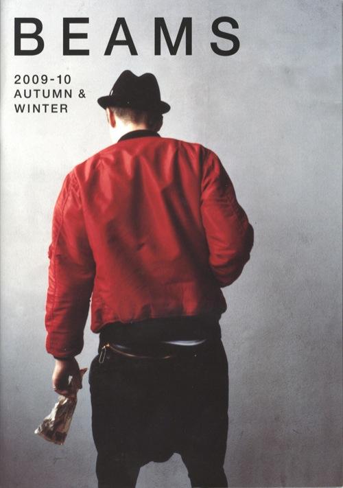 Beams Autumn/Winter 2009-10 Catalog