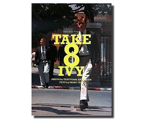 Now Available | Take 8 Ivy Book