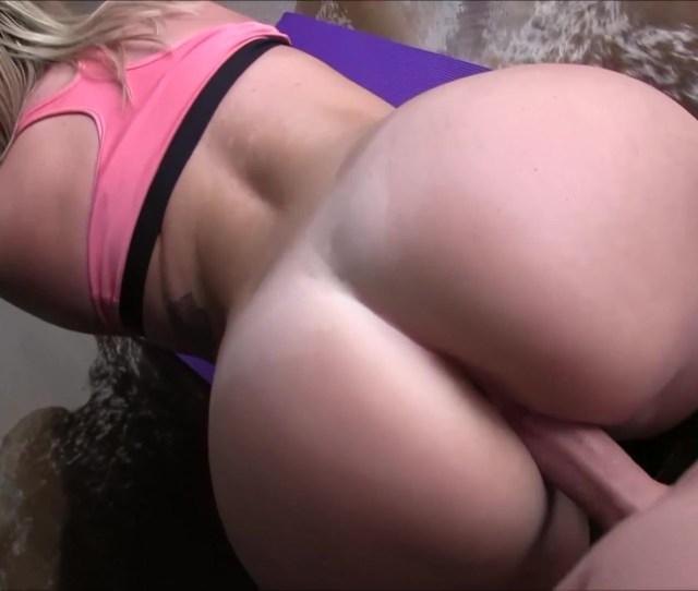 Amazing Huge Ass Pov