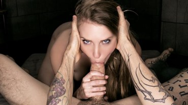 Welcome to My Dungeon – Ashley Lane