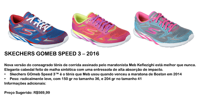 skechers-gomeb-speed-3-2016