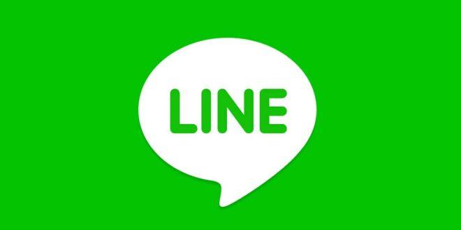 line official account premium