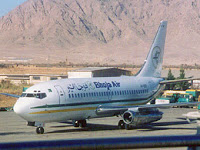 Pakistan: Crash d'un Boeing 737 de Bhoja Air