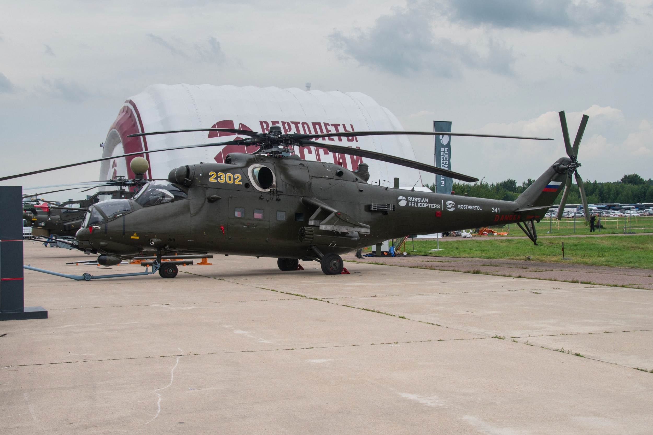 "Mil Mi-24VM-3 ""Hind E"", 2302 jaune"