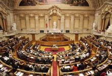 Photo of Parlamento volta a discutir 25 dias de férias
