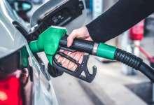 Photo of Afinal, o que significam as faturas detalhadas dos combustíveis?