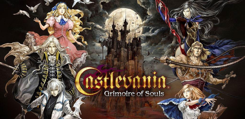 Castlevania Grimoire of Souls Cover