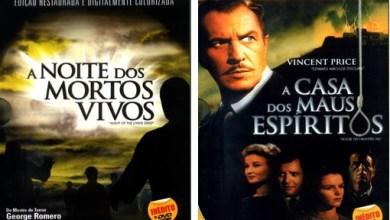 Photo of [Achado!] Dvds clássicos em edições caprichadas por R$12,99