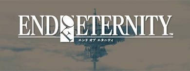 Foto de End of Eternity, no Ocidente se chamará Resonance of Fate