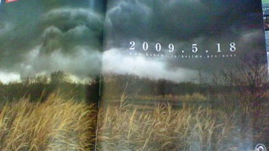 Photo of Hype | Hideo Kojima e seu misterioso próximo game…