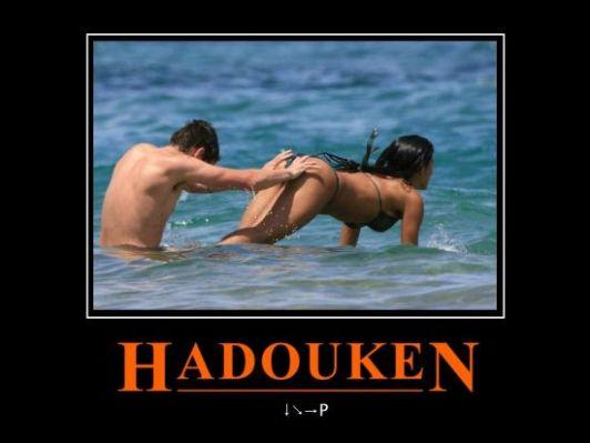 58313-hadoukenmotivational