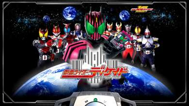 Photo of 23 Wallpapers de Kamen Rider Decade
