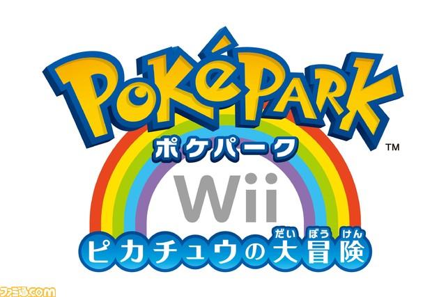 pokemon_park1