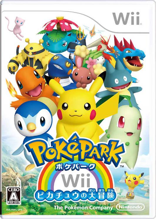 Pikachu Wii Jogo Solo