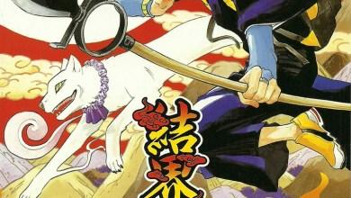Photo of Novo mangá é uma eficiente mistura do que os shonen têm de melhor! [Kekkaishi Vol. 1] [MdQ]