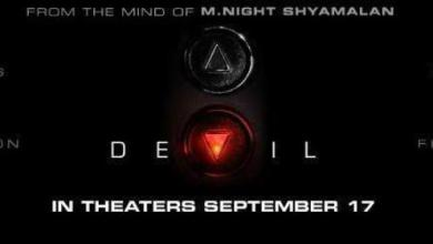 Foto de Revelado teaser de The Night Chronicles: Devil! O Diabo está solto! [Cinema]