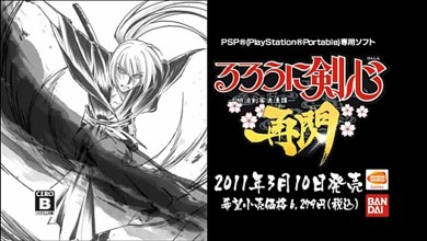 Photo of Rurouni Kenshin Saisen: Prévia do game é liberada! Battousai ainda está entre nós!