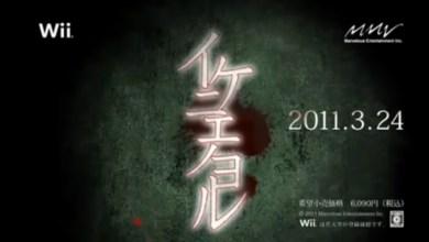 Foto de Night Of The Sacrifice: Mais um game de horror para o branquinho da BigN em fase terminal! [Wii]
