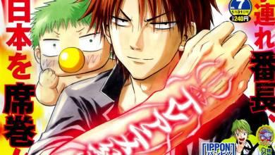 Foto de Weekly Shonen Jump ToC: Edição #7! [2011] [+Vendas de Tankobons/Dezembro]