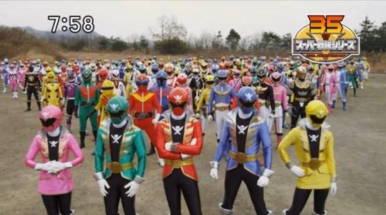 Kaizoku Sentai Goukaiger
