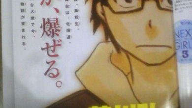 Photo of Silver Spoon é o nome do novo mangá de Hiromu Arakawa! Mas é sobre… Uma vida normal?!