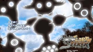 Photo of Mais uma exclusividade do Japão: Earth Seeker e um pouco de seu gameplay revelado! [Wii]