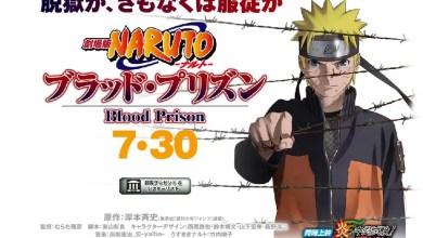 Photo of Naruto Shippuuden: Blood Prison! O ninja atrás das grades? Bem vindo a mais um filler nas telonas!
