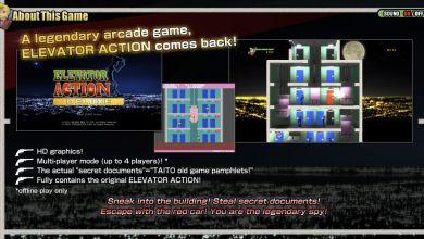 Photo of Elevator Action Deluxe traz uma atmosfera nostálgica consigo mas… Sem Online?! [PS3]