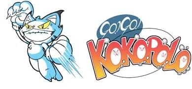 Foto de Go! Go! Kokopolo chega marcando presença no DSiWare!!! [Wii/DSi/3DS]