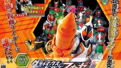 Foto de Dezembro é o mês dos Kamen Riders em Climax Heroes Fourze! [Wii/PSP]