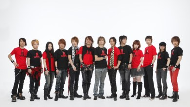 Photo of Música de Final de Semana: Project. R & Gokaiger!