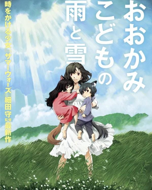 Ookami-Kodomo-no-Ame-to-Yuki
