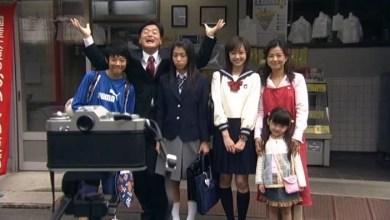 Photo of Dorama, indicando Ichi Rittoru no Namida!