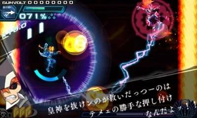 Azure Striker Gunvolt002