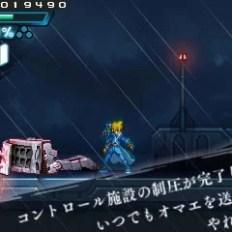 Azure Striker Gunvolt004