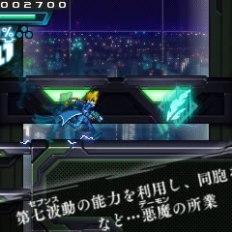 Azure Striker Gunvolt005