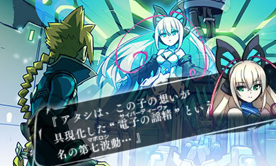 Azure Striker Gunvolt006