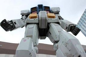 Gundam 005