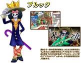 One Piece Super Grand Battle X chara14