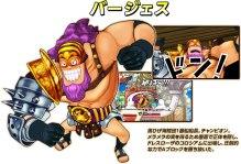 One Piece Super Grand Battle X chara17