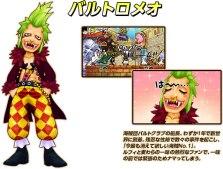 One Piece Super Grand Battle X chara18