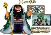 One Piece Super Grand Battle X chara20