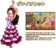 One Piece Super Grand Battle X suportchara04