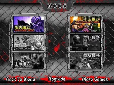 crazy zombie 8 - 004